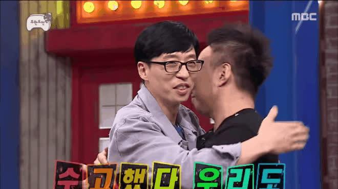 Fan ngậm ngùi rớt nước mắt trước khoảnh khắc tạm biệt của show truyền hình quốc dân Infinity Challenge