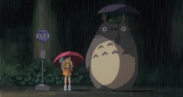 Watch and share My Neighbor Totoro GIFs by REAL LUX on Gfycat