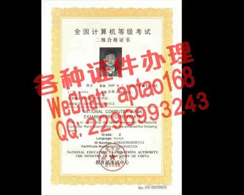 Watch and share 1vvhf-购买营业执照V【aptao168】Q【2296993243】-00wq GIFs by 办理各种证件V+aptao168 on Gfycat