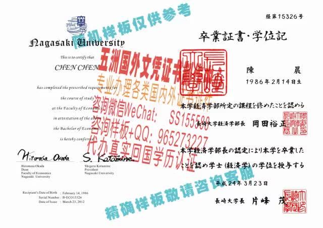 Watch and share 高仿德国驾驶证[WeChat-QQ-507067086]各种证件制作 GIFs by 各国证书文凭办理制作【微信:aptao168】 on Gfycat