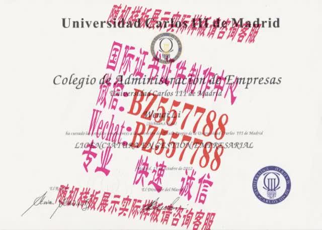 Watch and share 做个假的西方国际大学毕业证成绩单[咨询微信:BZ557788]办理世界各国证书证件 GIFs on Gfycat