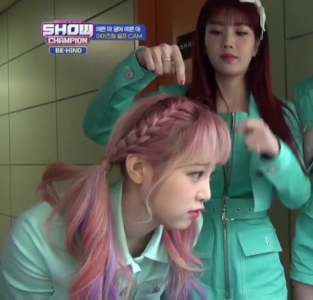 Watch and share Yena >,< GIFs by eXtrEm3z on Gfycat