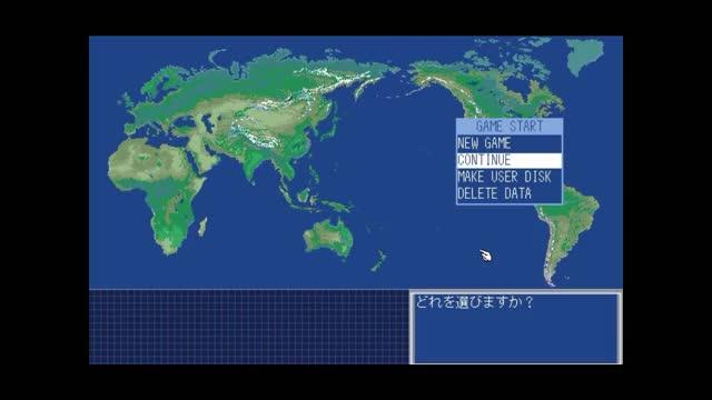 Watch and share エアーマネジメント2 GIFs and エアーマネジメント GIFs on Gfycat