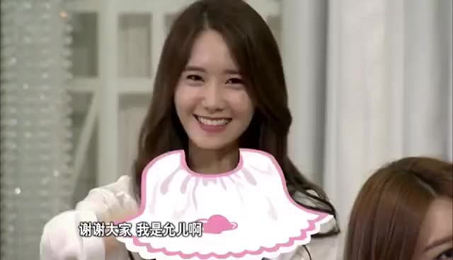 Watch and share Yoona GIFs on Gfycat