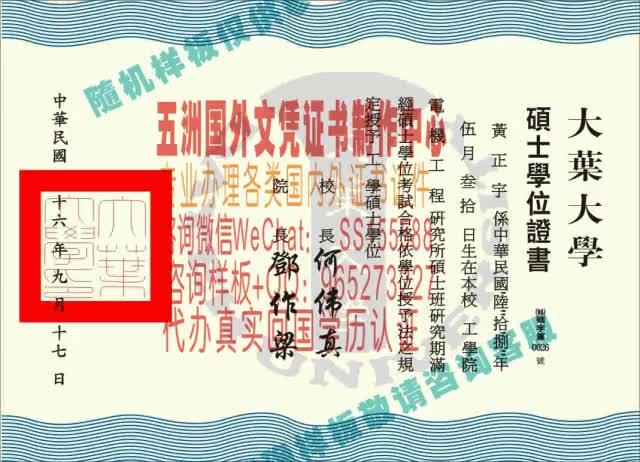 Watch and share 办理香港离婚证[WeChat-QQ-507067086]各种证件制作 GIFs by 各国证书文凭办理制作【微信:aptao168】 on Gfycat