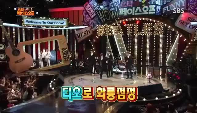 "Watch and share 엑소(EXO), 비틀즈 ""All My Loving"" 완벽@스타 페이스오프 130920 GIFs on Gfycat"