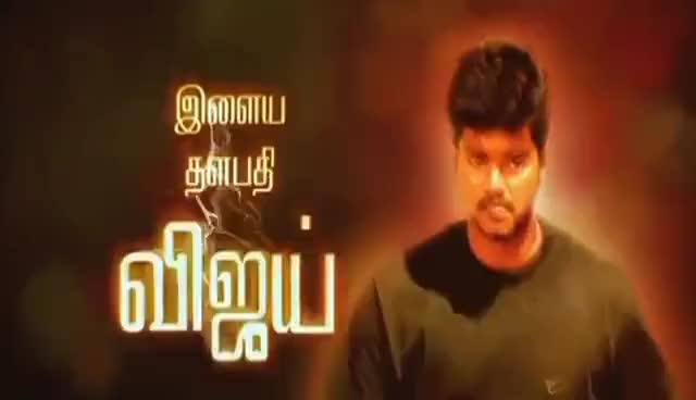 Watch and share Ghilli GIFs and Vijay GIFs on Gfycat
