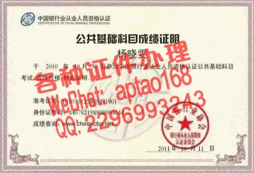 Watch and share 71nn1-做假购房合同V【aptao168】Q【2296993243】-tdl3 GIFs by 办理各种证件V+aptao168 on Gfycat