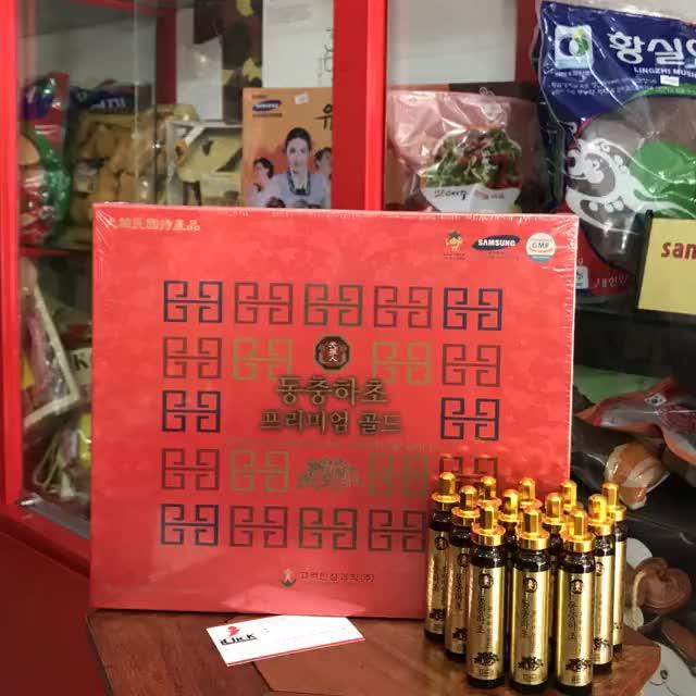 Watch and share Nước Đông Trùng Hạ Thảo Hàn Quốc Hộp 20 Ống GIFs by Sam Thinh Phat on Gfycat