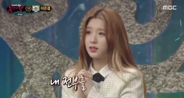 Watch and share Heejin GIFs by — on Gfycat