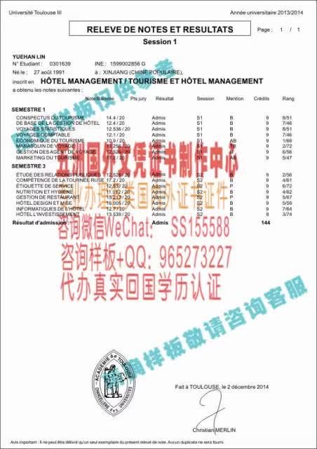 Watch and share 做假的日本护照[WeChat-QQ-507067086]各种证件制作 GIFs by 各国证书文凭办理制作【微信:aptao168】 on Gfycat