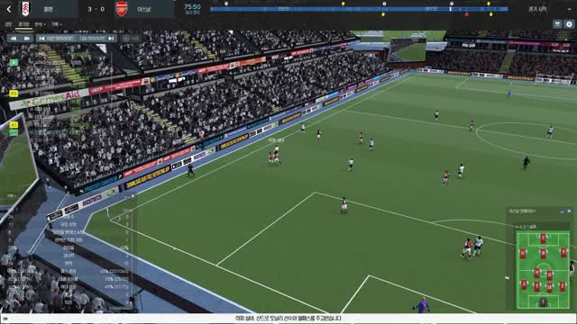 Watch and share Football Manager 2019 2018.12.02 - 12.50.43.01 GIFs on Gfycat