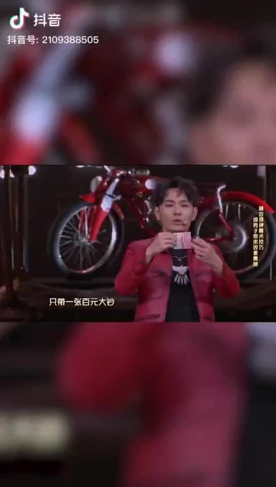 Watch and share WeChat 20190708142918 GIFs by klajshfdj1 on Gfycat