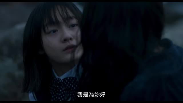 Watch and share 我是為你好 GIFs on Gfycat