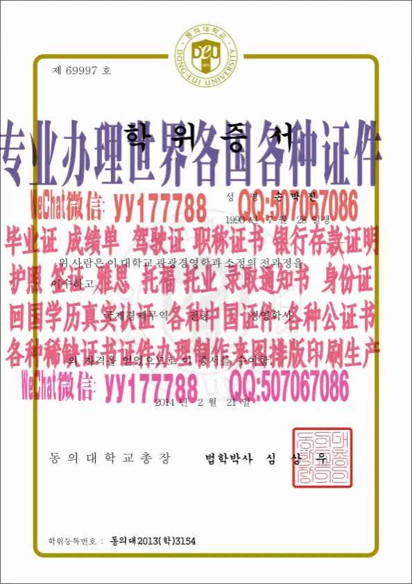 Watch and share Pkyv-育空地区办毕业证-微信YY177788-高仿毕业证成绩单制作 GIFs by 办理各种高仿证件+微信YY177788, on Gfycat