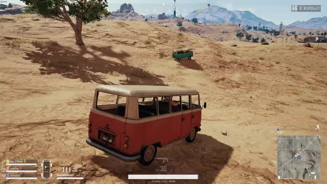 Watch PLAYERUNKNOWN'S BATTLEGROUNDS  GIF by Андрей Крупий (@zigzag37) on Gfycat. Discover more ASUSUAL, CAR, CARS, FAIL, FAILS, FLY, FLYBITCH, LOVE, MAP, NEW, PLAYERUNKNOWN'S BATTLEGROUNDS, PUBG GIFs on Gfycat