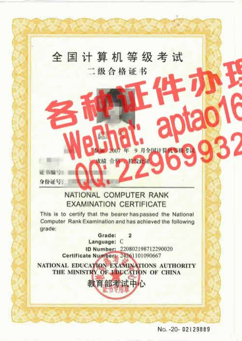 Watch and share 0k664-买个投资项目管理师证多少钱V【aptao168】Q【2296993243】-6e6q GIFs by 办理各种证件V+aptao168 on Gfycat