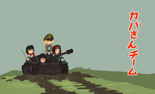 Watch and share Gif,gif Animation, Animated Pictures,anime Gif,anime,pixel Art,Girls Und Panzer GIFs on Gfycat