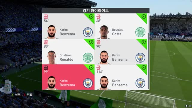 Watch and share FIFA 20 2019-10-12 03-47-59 GIFs on Gfycat