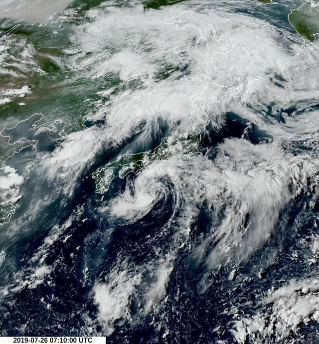 Watch and share Tropical Storm Nari July 25-26, 2019 GIFs by The Watchers on Gfycat