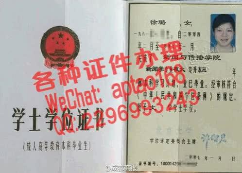 Watch and share 8wskq-买个一级裁判员证书多少钱V【aptao168】Q【2296993243】-nxtp GIFs by 办理各种证件V+aptao168 on Gfycat