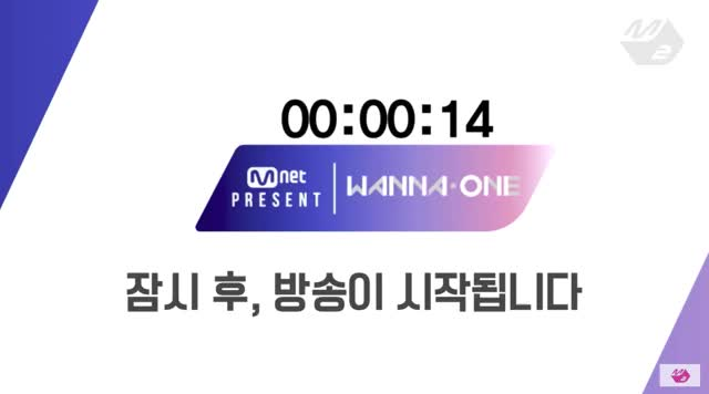 Watch and share Wanna One GIFs by Koreaboo on Gfycat