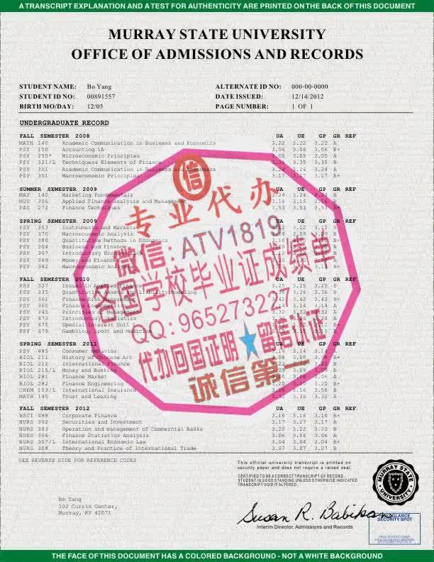 Watch and share 高仿澳大利亚结婚证[WeChat-QQ-507067086]各种证件制作 GIFs on Gfycat