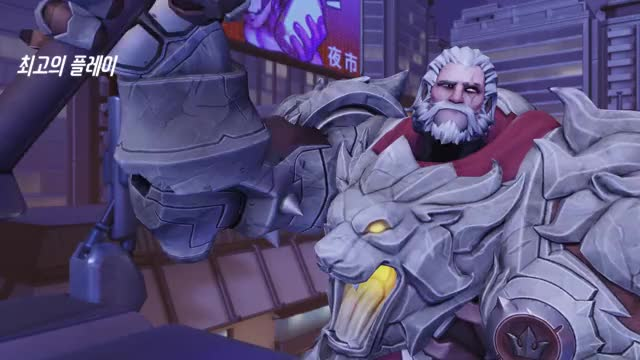 Watch and share Overwatch GIFs by SoleBurn on Gfycat