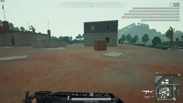 Watch [SHANA]PLAYERUNKNOWN'S BATTLEGROUNDS 2018.08.27 - 01.17.10.09.DVR GIF by V  (@edgaargon1) on Gfycat. Discover more [shana]playerunknownsbattlegrounds GIFs on Gfycat
