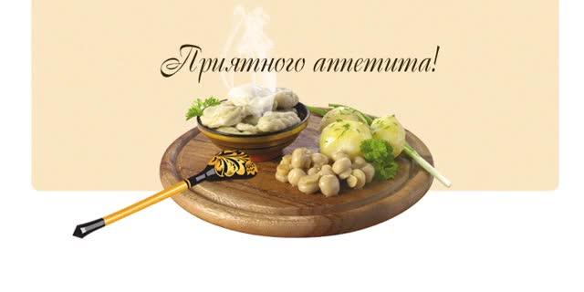 Watch and share Слоеная Самса (настоящая, Узбекская) animated stickers on Gfycat