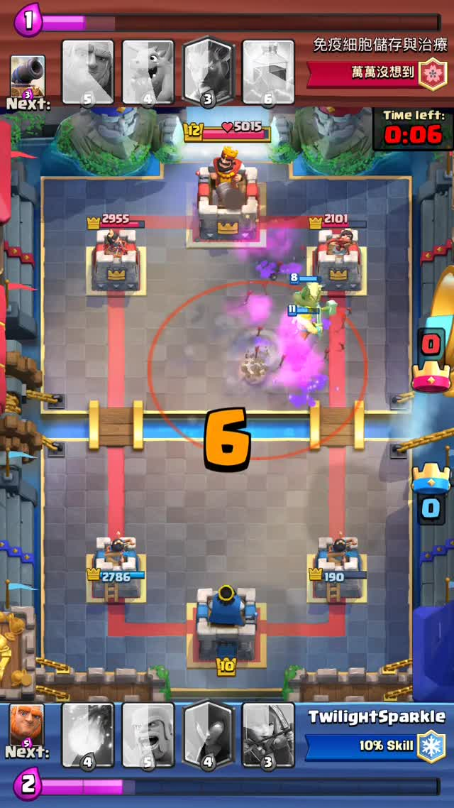 Watch and share Clashroyale GIFs by leochan6 on Gfycat