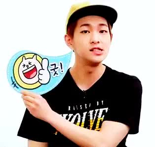 Watch and share Ask In A Box Shinee GIFs and Onew Is So Cute <3 GIFs on Gfycat