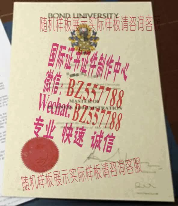 Watch and share 哪里能办香港结婚证[咨询微信:BZ557788]办理世界各国证书证件 GIFs on Gfycat
