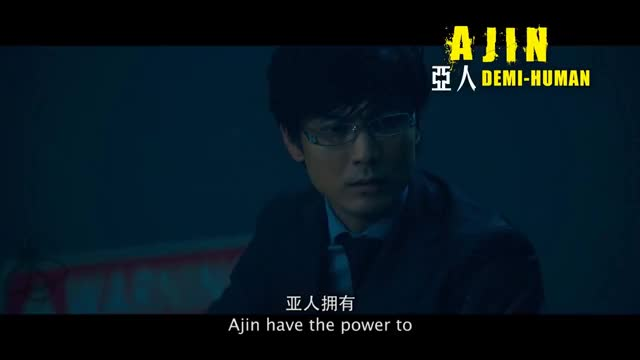 Watch Ajin Demi-Human Trailer (2017) Live Action Movie GIF on Gfycat. Discover more 2017, ajin, film, movie, official, trailer GIFs on Gfycat