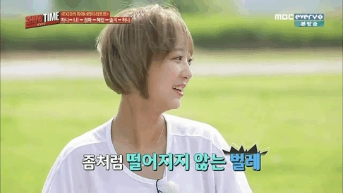 EXID, Hani, Hyelin, I think she was more scared cos of the way LE reacted, LE, Showtime ep 4, Voldemort, exidmoments, she isn't usually afraid of bugs, EXID Moments GIFs