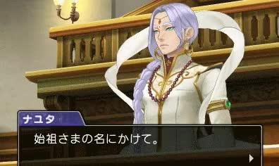 Ace Attorney 6 Rival Prosecutor To Be Revealed In Famitsu This Week