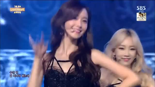 Watch and share Yoona GIFs and Snsd GIFs by 60fpsgifs on Gfycat