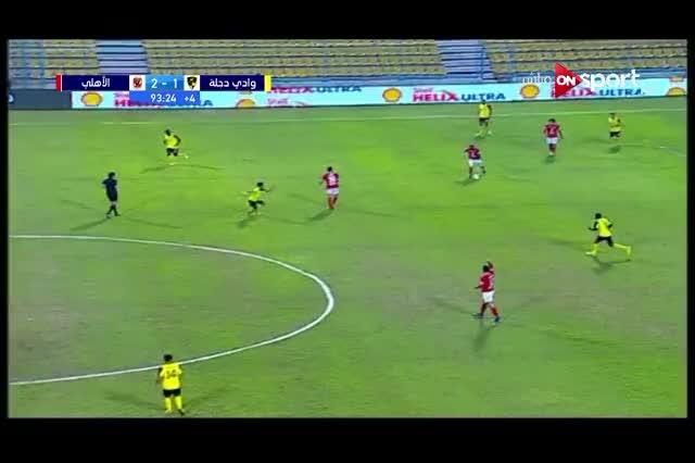 Watch and share ناصر ماهر أمام دجلة GIFs on Gfycat
