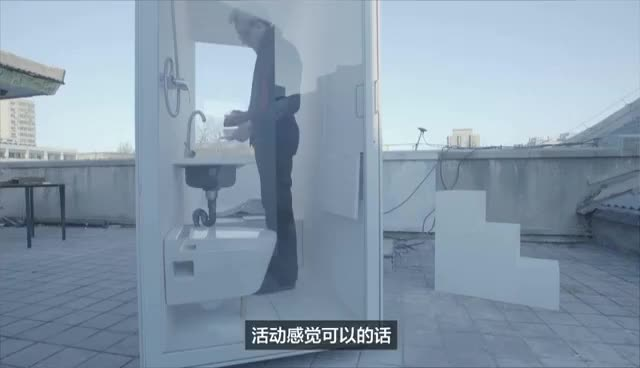 Watch and share 建築   王昀: 一個人住,2 363平米就夠了 GIFs on Gfycat