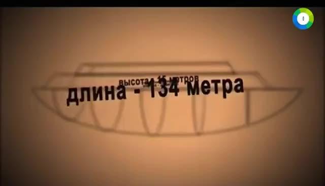 Watch and share ЗАГАДКА ЧЕЛОВЕЧЕСТВА. #НОЕВ #КОВЧЕГ GIFs on Gfycat