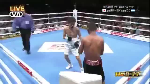 Watch Kazuto Ioka GIF on Gfycat. Discover more Kazuto Ioka, boxeo, boxing, fight, nyrkkeily GIFs on Gfycat