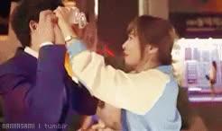 Watch Nana Asami GIF on Gfycat. Discover more K-Drama, choi kang hee, jaejoong, kdrama, protect the boss GIFs on Gfycat
