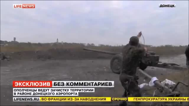 Watch Donetsk airport Irons tower artillery GIF by @wholeein on Gfycat. Discover more militarygfys GIFs on Gfycat