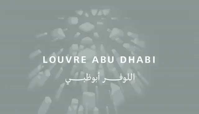 Watch Louvre Abu Dhabi : Paysages GIF on Gfycat. Discover more related GIFs on Gfycat