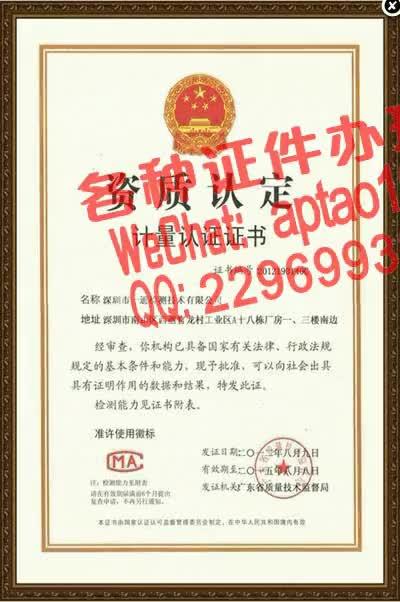 Watch and share 4o242-山东服装职业学院毕业证办理V【aptao168】Q【2296993243】-dzfp GIFs by 办理各种证件V+aptao168 on Gfycat