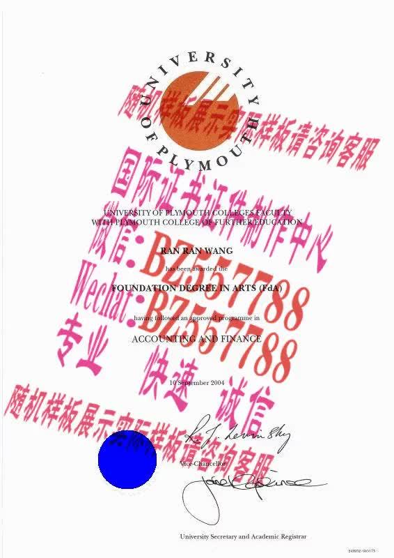 Watch and share 购买香港教育大学毕业证成绩单[咨询微信:BZ557788]办理世界各国证书证件 GIFs on Gfycat