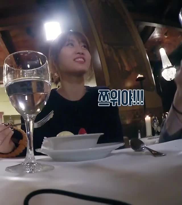 Watch V Live - Twice Tv5 -Twice In Switzerland- Ep.07-2 GIF on Gfycat. Discover more related GIFs on Gfycat
