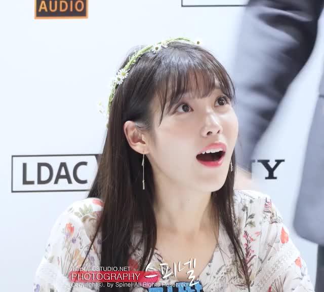 160725 아이유 소니 팬싸인회 직캠