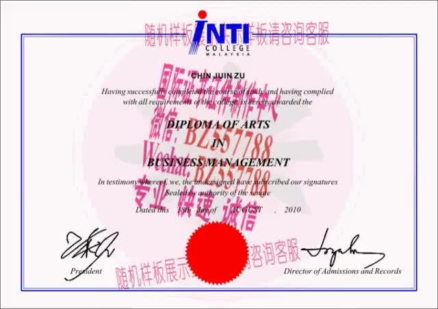 Watch and share 办理大阪艺术大学毕业证成绩单[咨询微信:BZ557788]办理世界各国证书证件 GIFs on Gfycat