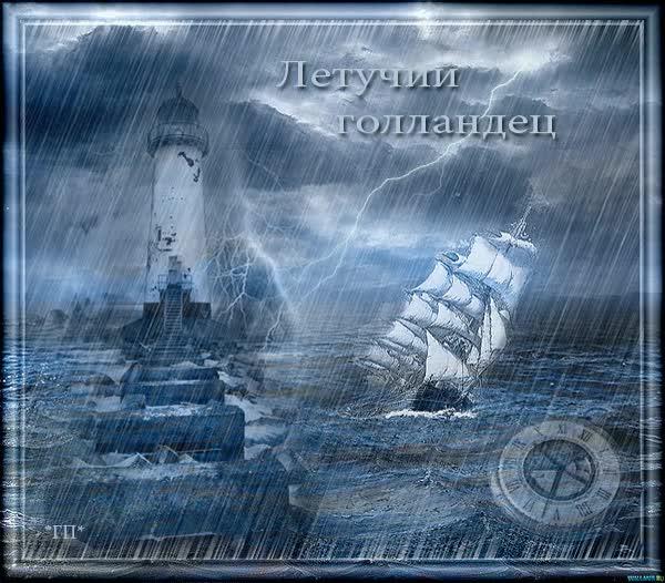 Watch and share Корабль С Белыми Парусами Плывет В Море GIFs on Gfycat